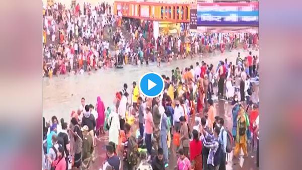 VIDEO: सभी 13 अखाड़ों का गंगा में शाही स्नान, श्रद्धालुओं ने हर की पौड़ी पर डुबकी लगाई