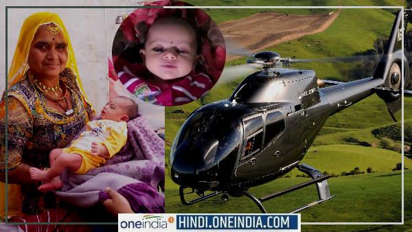 किसान परिवार में 35 साल बाद जन्मी बेटी, अब 35 KM दूर दादा के घर दुर्गा नवमी पर हेलीकॉप्टर से आएगी