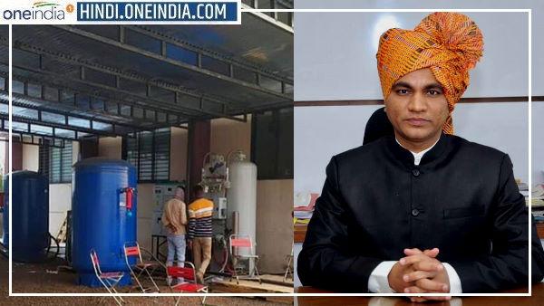 Rajendra Bharud IAS : ये हैं कोरोना की दूसरी लहर आने से पहले ही ऑक्सीजन प्लांट लगाने वाले कलेक्टर