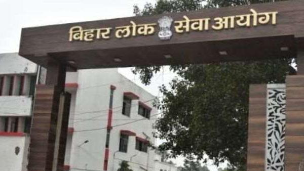 बिहार लोक सेवा आयोग ने स्थगित की 31वीं न्यायिक सेवा मुख्य परीक्षा, कोरोना के चलते लिया फैसला