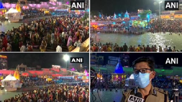 Kumbh Mela 2021: शाही स्नान के लिए भक्तों क उमड़ा सैलाब, सोशल डिस्टेंसिंग की उड़ी धज्जियां, IG ने कही ये बात