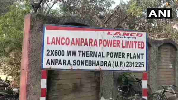 Sonbhadra News: 13 labourers injured after a tin shed fell during maintenance work at LANCO thermal power plant