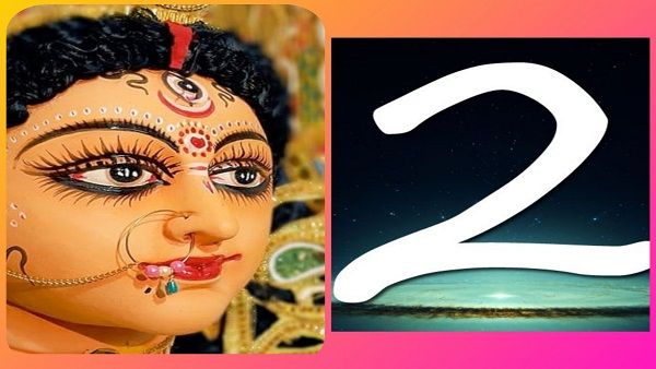 यह पढ़ें:Nav Samvatsar 2078: मूलांक 2 वालों को लिए समान रहेगा ये साल