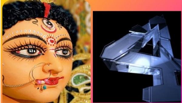 यह पढ़ें: Nav Samvatsar 2078: मूलांक 4 वालों के भौतिक सुखों में होगी वृद्धि