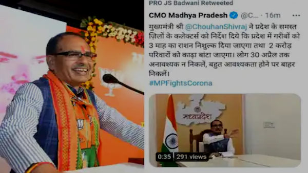 Madhya Pradesh government will give 3 months ration free to poor families in Corona epidemic
