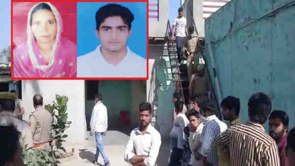 Meerut News: body of aunt and nephew found in Bhawanpur police station area