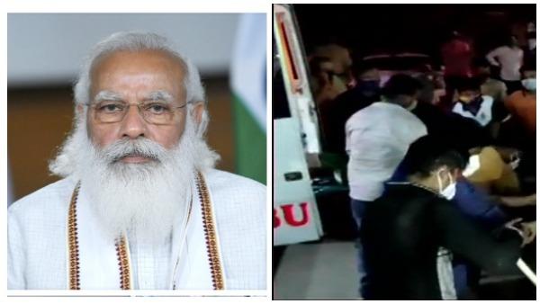 महाराष्ट्र के कोविड अस्पताल में आग से 14 की मौत: PM मोदी का मृतकों के परिजनों को 2 लाख देने का ऐलान