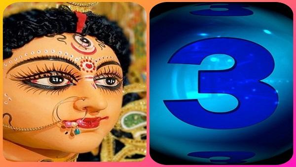 यह पढ़ें: Nav Samvatsar 2078: मूलांक 3 के लिए सुख-समृद्धि दायक रहेगा नव संवत्सर