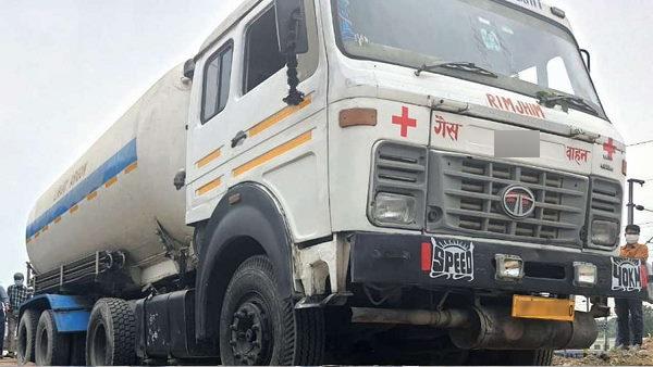 पानीपत से सिरसा के लिए चला ऑक्सीजन टैंकर हो गया गायब, ढूंढने जुटी पुलिस