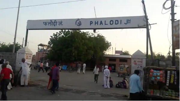 यह पढ़ें: राजस्थान का फलौदी देश का दूसरा सबसे गर्म शहर, 13 जिलों में तापमान 40 डिग्री पार
