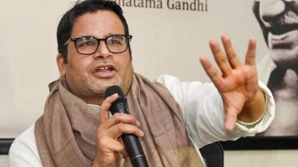 बंगाल: TMC के रणनीतिक सलाहकार प्रशांत किशोर ने की BJP की तारीफ, वीडियो वायरल होने के बाद दी सफाई