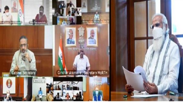 यह पढ़ें: COVID 19: PM मोदी की हाईलेवल मीटिंग, कहा-'राज्यों को बिना रुकावट ऑक्सीजन मिले'