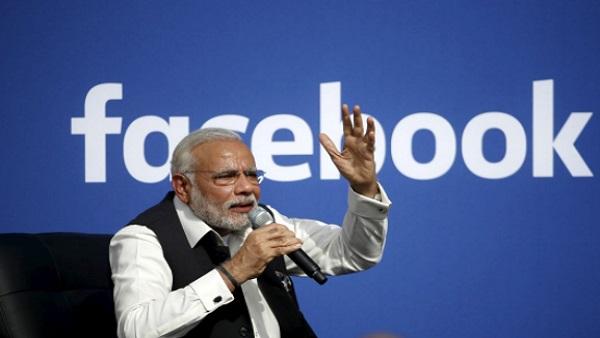ये भी पढ़ें- 'PM मोदी इस्तीफा दो' इस हैशटैग को Facebook ने किया ब्लॉक, कहा- 'गलती हो गई, भारत सरकार ने कुछ नहीं कहा था'