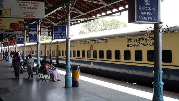 रेलवे में 10वीं पास के लिए नौकरी का मौका, कई पदों पर निकली वैकेंसी, जानिए कैसे करें अप्लाई