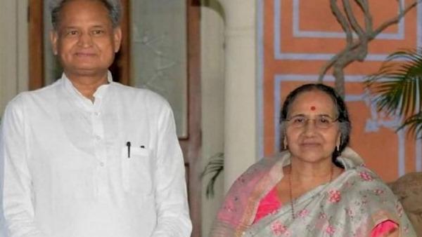 राजस्थान मुख्यमंत्री अशोक गहलोत की पत्नी कोरोना पॉजिटिव, सीएम आइसोलेशन में रहकर करेंगे काम