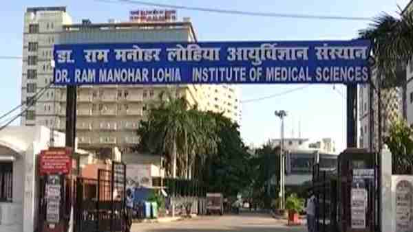 News of life lost due to lack of oxygen in Ram Manohar Lohia Hospital, factless and baseless