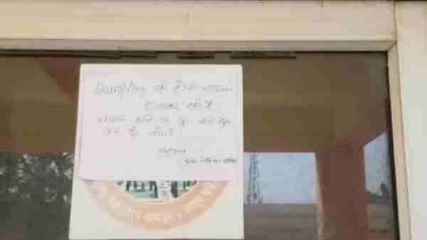 ये भी पढ़ें:- कोरोना सैंपलिंग किट खत्म होने का रामपुर जिला अस्पताल पर चस्पा हुआ नोटिस, दर-दर भटक रहे लोग