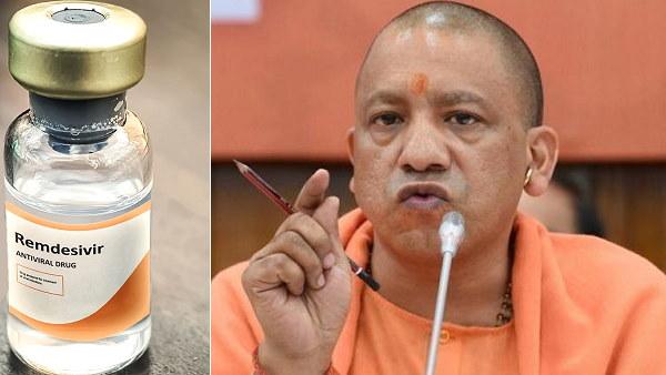 CM योगी ने 25 हजार रेमडेसिवीर इंजेक्शन अहमदाबाद से यूपी मंगाने के आदेश दिए