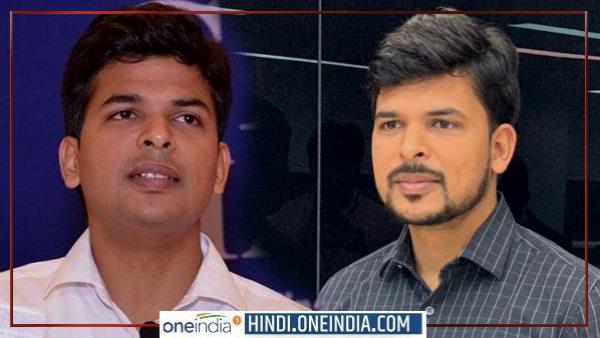 Somesh Upadhyay : वो IAS जो युवाओं को Whatsapp पर फ्री में देते हैं UPSC की कोचिंग, खुद गरीबी में पले-बढ़े