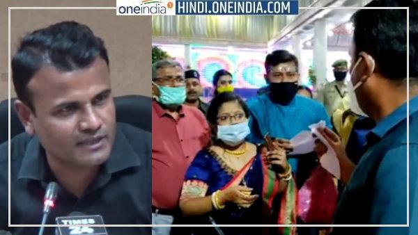 जानिए कौन हैं IAS शैलेश कुमार यादव जिन्होंने मैरिज हॉल में घुसकर दूल्हे और पंडित को पीटा, फिर मांगी माफी