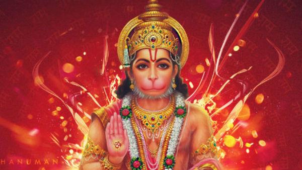 यह पढ़ें: Hanuman Jayanti 2021: सिद्धि योग में मंगलवार को मनेगा हनुमान जन्मोत्सव