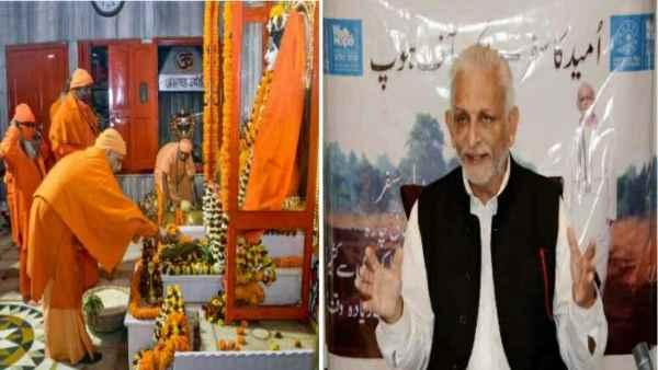 हरिद्वार: मुस्लिम संत श्री एम का योगी आदित्यनाथ से कनेक्शन?