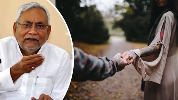 लॉकडाउन में गर्लफ्रेंड की हो रही थी शादी, प्रेमी ने CM नीतीश से कहा- शादी रुकवा दीजिए, लड़की ने दिया ये जवाब