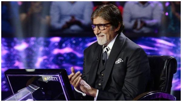 यह पढ़ें: KBC 13: अमिताभ बच्चन फिर लेकर आ रहे हैं केबीसी के सवाल