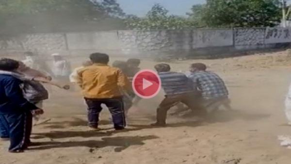 Bhilwara : पिता की मौत के बाद जमीन बंटवारे को लेकर श्मशान में लड़ने लगे भाई, देखें वायरल वीडियो