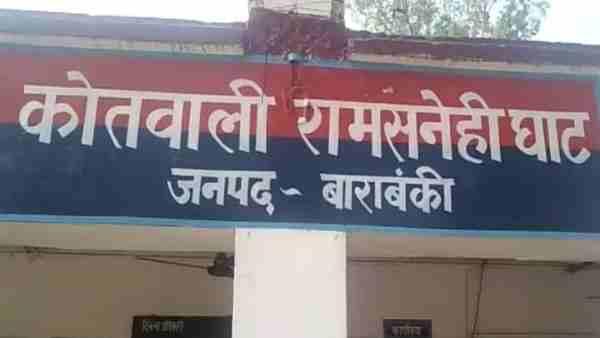 ये भी पढ़ें:- Barabanki: विवादित स्थल ढाए जाने पर बढ़ा विवाद, प्रशासन ने 8 लोगों पर दर्ज कराई FIR