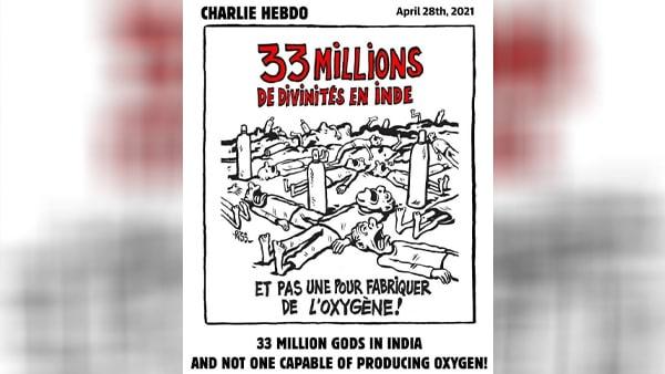 पैगंबर के कार्टून के बाद शार्ली हेब्दो की एक और गुस्ताखी, हिंदू देवी-देवताओं का उड़ाया मजाक