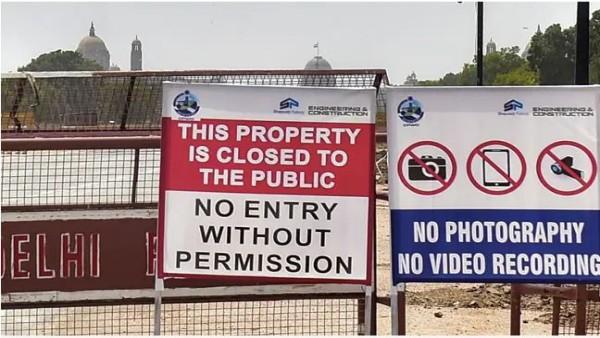 ये भी पढ़ें- सेंट्रल विस्टा प्रोजेक्ट की फोटो लेने और वीडियो बनाने पर लगी रोक, विवादों के बीच सरकार ने जारी किया आदेश