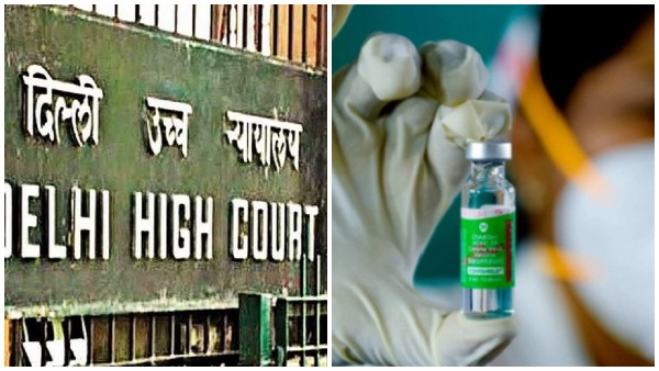 ये भी पढ़ें- जब वैक्सीन ही नहीं है, तो फोन में क्यों बजा रहे हैं कोरोना कॉलर ट्यून, दिल्ली हाईकोर्ट ने पूछा
