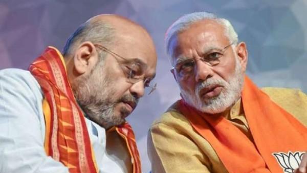ये भी पढ़ें- 'बंगाल चुनाव में भाजपा नेताओं ने अमित शाह को फर्जी खबरें देकर भ्रम में रखा'