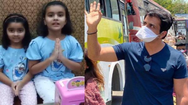 राजस्थान के जालोर की दो बेटियों माही व प्रथा ने गुल्लक तोड़कर सोनू सूद को भेजे 16 हजार 530 रुपए