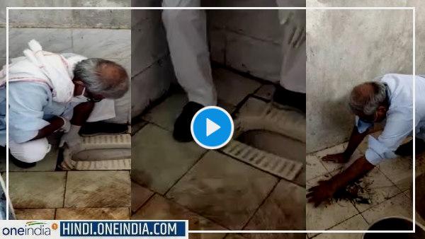 Janardan Mishra : जानिए कौन हैं ये BJP सांसद जो खुद ही साफ कर रहे कोविड सेंटर का शौचालय, VIDEO