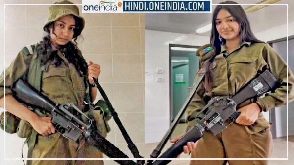 जानिए कौन हैं ये दो भारतीय बहनें निशा और रिया जिन्होंने ज्वाइन की इजरायली सेना, एक यूनिट हैड दूसरी कमांडो