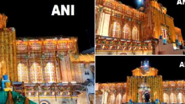 ये भी पढ़ें:- Badrinath Temple: पूरे विधि-विधान के साथ खुले बाबा बद्रीनाथ धाम के कपाट, CM रावत ने दी शुभकामनाएं