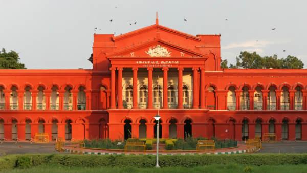 बेंगलुरु बेड स्कैम का मामला पहुंचा हाईकोर्ट, IPS अधिकारी की निगरानी में जांच के आदेश