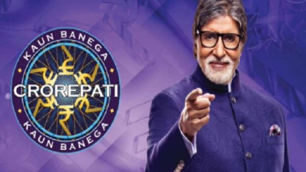 यह पढ़ें: KBC 13: अमिताभ बच्चन ने पूछा-केबीसी 13 के रजिस्ट्रेशन का चौथा सवाल, क्या आप जानते हैं जवाब?