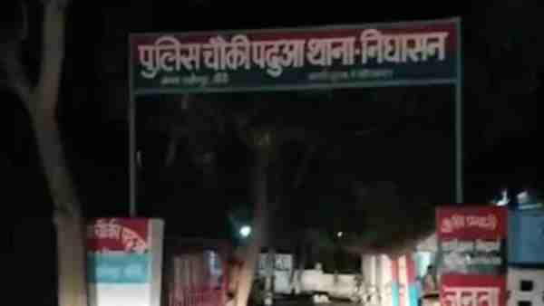 ये भी पढ़ें:- लखीमपुर खीरी: हिस्ट्रीशीटर 'मिर्ची' ने पुलिस टीम पर की फायरिंग, गोली लगने से चौकी इंचार्ज घायल