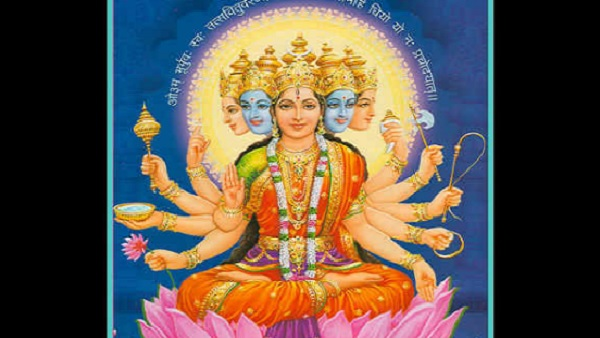 यह पढ़ें:Gayatri Chalisa in Hindi: यहां पढे़ं पूरी 'श्री गायत्री चालीसा', जानें क्या हैं इसके लाभ