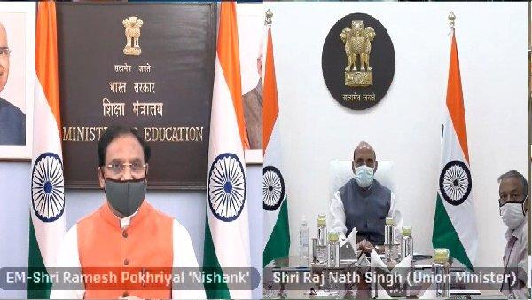राजनाथ सिंह की मौजूदगी में 12वीं बोर्ड परीक्षा पर हाई लेवल मीटिंग खत्म, 1 जून को लेंगे फैसला