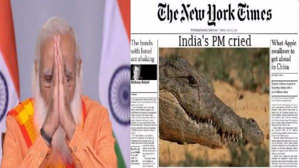 Fact Check: न्यूयार्क टाइम्स ने फ्रंट पेज पर लगाई मगरमच्छ के आंसू वाली फोटो, जानिए क्या है सच्चाई