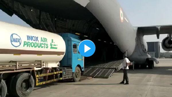 हरियाणा का ऑक्सीजन कोटा बढ़कर 257 मीट्रिक टन हो गया, सरकार ने कहा- अब कमी नहीं रहेगी VIDEO