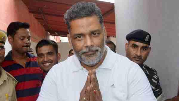 पप्पू यादव को 14 दिन की न्यायिक हिरासत में भेजा गया सुपौल जेल, 32 साल पुराना है केस