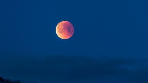 यह पढ़ें: Lunar Eclipse 2021 : खग्रास चंद्र ग्रहण 26 मई को, दिखाई नहीं देगा, सूतक-दान करने की आवश्यकता नहीं