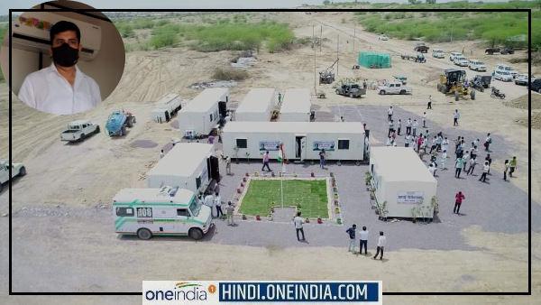 राजस्थान के राजस्व मंत्री ने बाड़मेर में चीन की तर्ज पर रातों-रात बना दिया कोविड अस्पताल, VIDEO