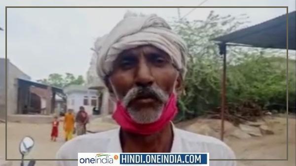 राजस्थान का यह शख्स जिंदा है, फिर भी इसे सरकार मान रही मृत, जानिए पूरा मामला, VIDEO