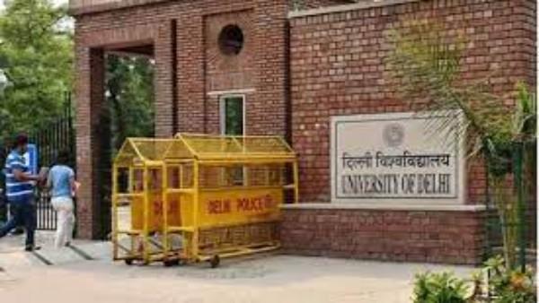 ये भी पढ़ें: कोरोना वायरस के चलते दिल्ली विश्वविद्यालय ने स्थगित कीं अंतिम वर्ष की परीक्षाएं